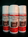 VAPPRO 872 VCI Super Penetrating Oil